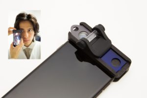 Smart Eye Camera (SEC)