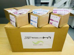 OUI-BICO-eyeglasses-boxes