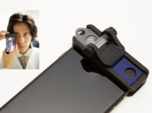 Smart-Eye-Camera-(SEC)